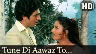 O Tune Di Aawaaz Raj Babaar - Reena Roy - Ek Chitthi Pyaar Bhari - Old Bollywood Songs.mp3