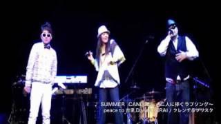 Clench & Blistah - SUMMER CANDLES ~二人に捧ぐラブソング~ peace to 杏里, DJ WATARAI