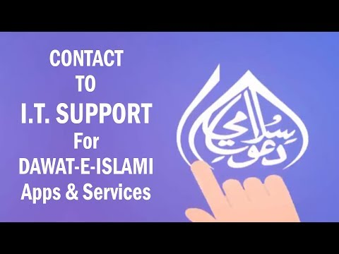 IT Support | Email ID | Www.dawateislami.net | Services | Madani Channel
