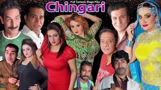 CHANGARI [FULL STAGE DRAMA] - Nasir Chanyouti, Iftikhar Thakur, Nargis, Afreen Khan