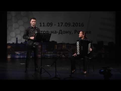 Serotyuk & Gitin Duo (Ukraine) - Coupe Mondiale 2016