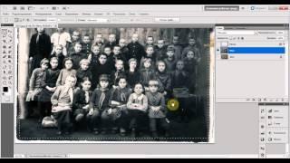 Обновляем старое фото - Видеоурок