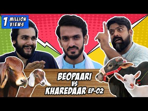 Beopaari vs Kharedaar EP-02  l  Sajid Ali ft. Mubeen-ul-Haq & Asim Awan