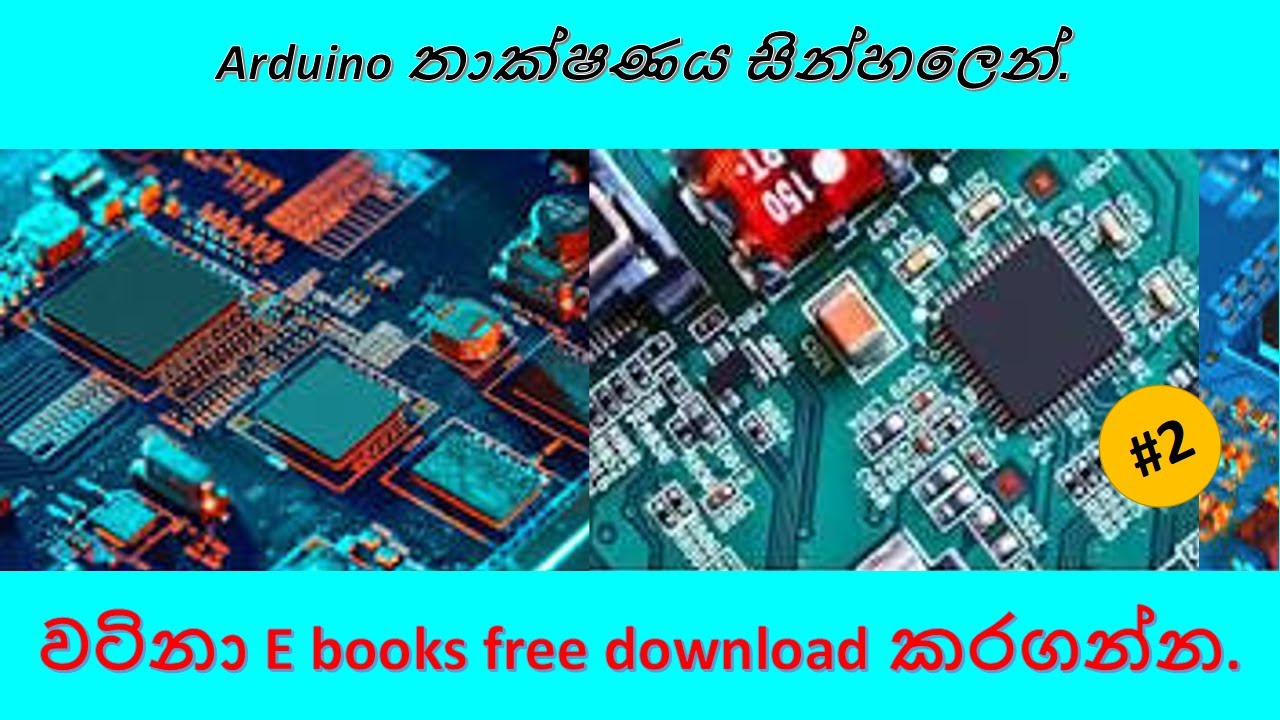 Electronic Technology Sinhala Free E Books Download Sinhala Tips Tricks Youtube