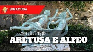 Siracusa, ORTIGIA e il Mito di Aretusa e Alfeo: la fonte ARETHUSA
