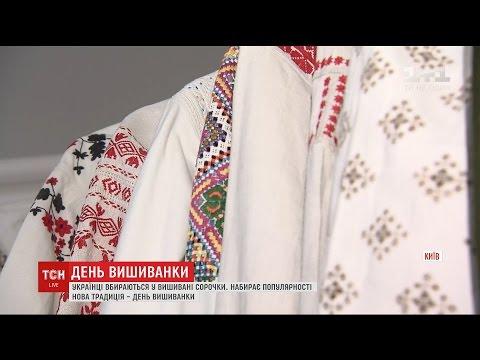 Свинка Пеппа українською / сезон 3