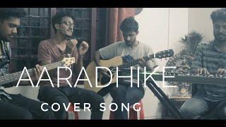 Aaradhike song cover   Aaroha band   Ambili Movie   Vishnu Vijay   Sooraj Santosh  