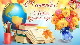 ZOOBE зайка Поздравление с 1 Сентября День Знаний