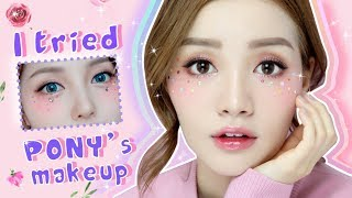 I TRIED TO FOLLOW PONY'S MAKEUP - ft. NiceEyes Contact Lenses Mp3