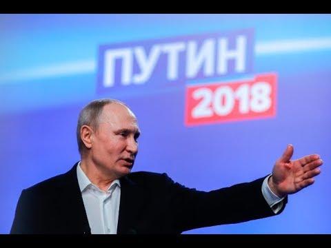 Как убрать Путина?