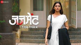 Judgement Title Track Tejashree Pradhan &amp Mangesh Desai Brijesh Shandilya