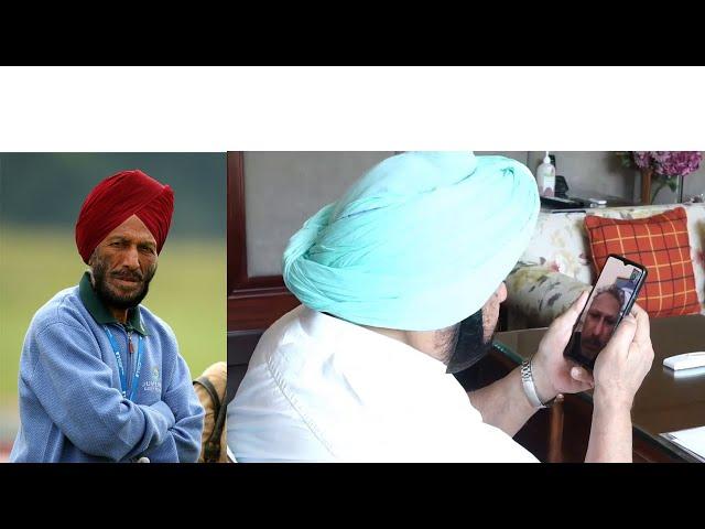 Punjab CM Amarinder Singh Spoke to Jeev Milkha Singh son of 'Flying Sikh' national icon Milkha Singh