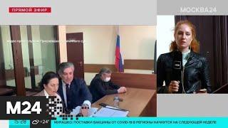 Музыкант поддержал Ефремова песнями накануне вынесения приговора - Москва 24