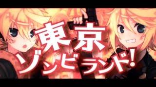 【えーと×Livvy】東京ゾンビランド/Tokyo Zombie Land【歌ってみた】