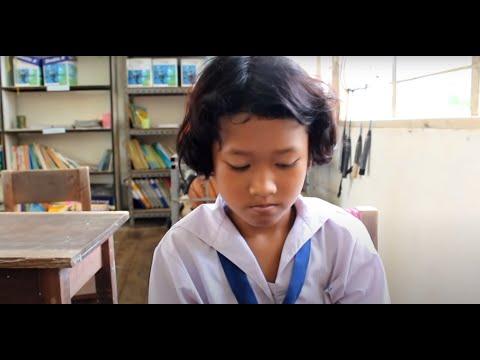 ภาพยนตร์สั้น โรงเรียนบ้านหนองม่วงพัฒนา 2558