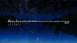動畫〈 DARKER THAN BLACK -流星の双子-〉OP ステレオポニー ( stereopo...