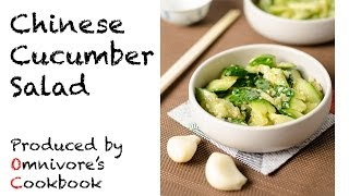 How To Make Chinese Cucumber Salad