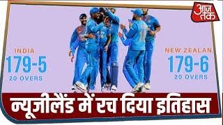 टीम India ने सुपरओवर में जीत के साथ रच दिया इतिहास, Virat भी निकले Dhoni से आगे