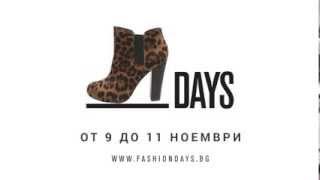 Fashion Days обичаме обувките! Thumbnail