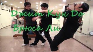 Знайомство з Джит Кун До / JKD martial arts / Джит Кун До Брюса Ли