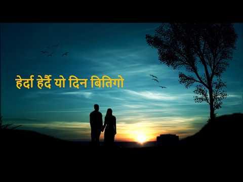 Herda Herdai - Ashim KC( Reprise) | Nepali Pop song 2017