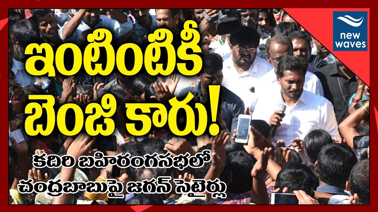ap-news-telangana-news-people-of-ap-is-being-cheat