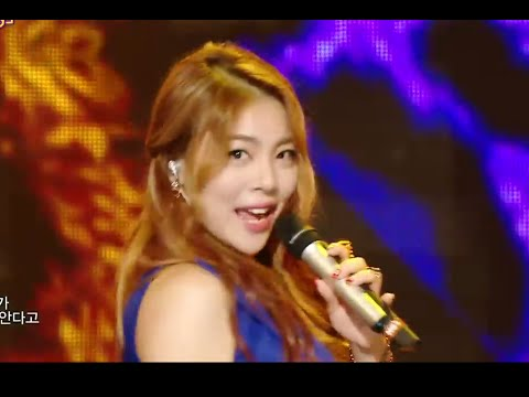 Ailee - Don't Touch Me, 에일리 - 손대지마, Music Core 20141025