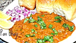Pav Bhaji Recipe | Mumbai Style Pav Bhaji-Indian Fast food recipe-Easy Vegetarian Recipe