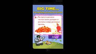 Сколько можно заработать с Android--Игр