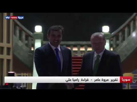 تقارير: تحالف قطر وتركيا رعاية مشتركة للتنظيمات الإرهابية  - نشر قبل 4 ساعة
