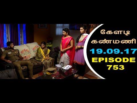 Keladi Kanmani Sun Tv Episode  753 19/09/2017