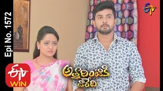 Attarintiki Daredi | 16th November 2019  | Full Episode No 1572 | ETV Telugu