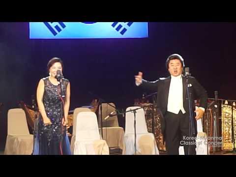 Korea Myanmar Classical Concert
