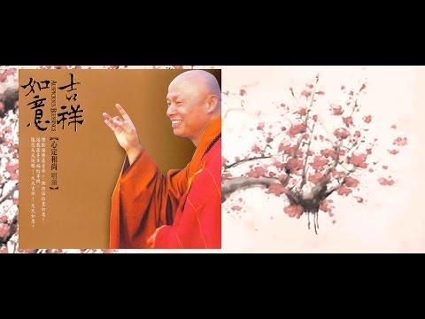 """心定和尚 """"佛祖保佑"""" Buddha"""