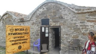 Музей нумизматики в Судаке
