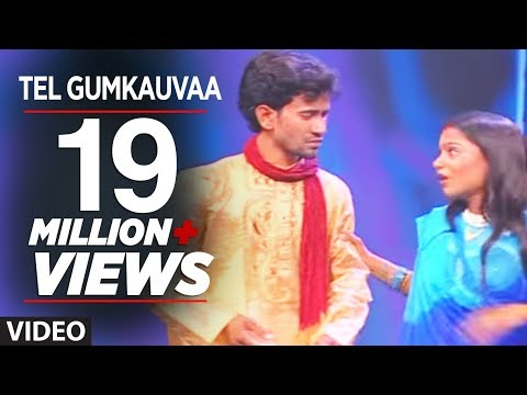 Tel Gumkauvaa (Full Video Song) - Nirhuaa Satal Rahe