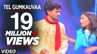 tel gumkauvaa full video song nirhuaa satal rahe