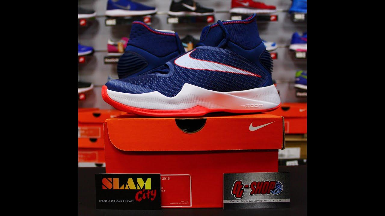 Nike Hyperrev 2016 (820224-414