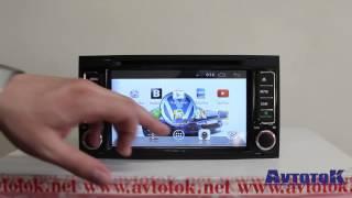 Штатная автомагнитола для VolksWagen Touareg Hits 6862(, 2014-04-20T20:02:11.000Z)