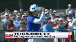 Four Koreans now in women′s golf top 10 ranking   한국낭자들 4명, 여자골프 톱10 랭킹