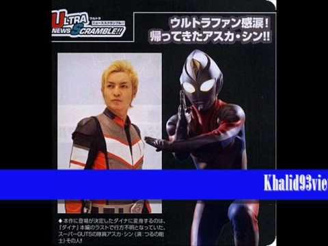 Ultraman Dyna Song
