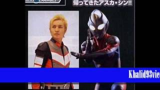 Ultraman Dyna Song