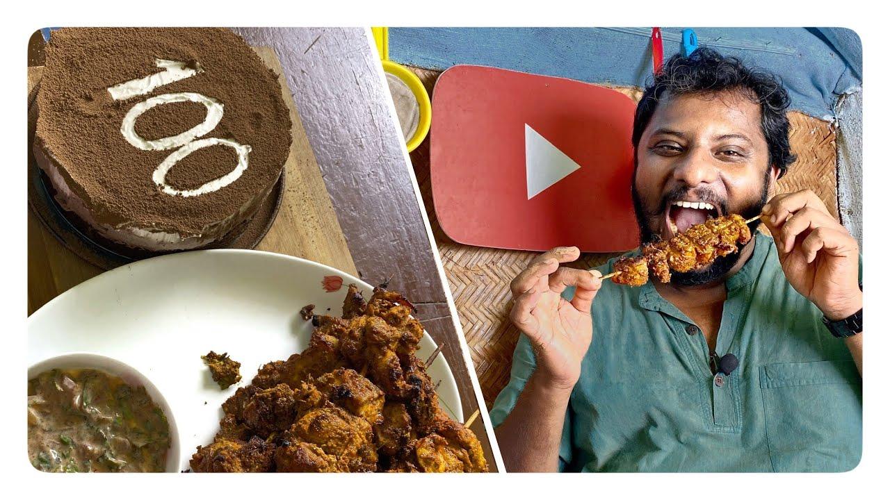 മധുരം മുറിച്ചൊരു സെൻഞ്ചുറി കേക്ക്//Triple Layer Chocolate Mousse Cake & Reshmi Kabab//100th Episode.