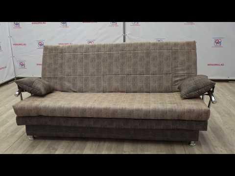 Отличная Мебель 51  Купить диван Д-90 в Мурманске