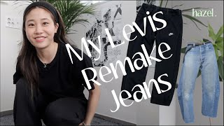 My Levis remake jeans 2 I요즘 잘입…