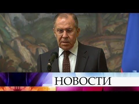 Смотреть Сергей Лавров ответил британскому премьеру, которая обвинила Россию в отравлении бывшего полковника. онлайн