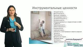 СЕМЕЙНЫЕ ТРАДИЦИИ И ЦЕННОСТИ. ЧАСТЬ 2. Лунегова О.Ю.
