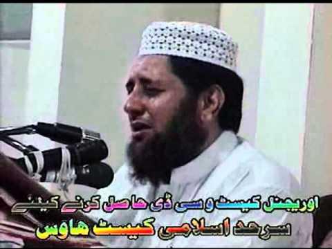 Moulana Saeed Yousuf Khan Palandri_Fikr e Akhirat*Full Bayan **01-09-07 Rawalpindi