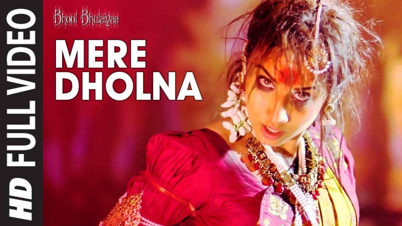 Download Full Video: Mere Dholna   Bhool Bhulaiyaa   Vidya Balan   Shreya Ghoshal, M.G. Sreekumar    Pritam