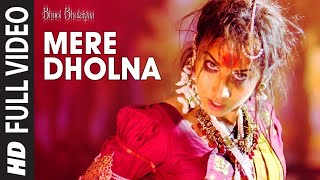 Full Video: Mere Dholna | Bhool Bhulaiyaa | Vidya Balan | Shreya Ghoshal, M.G. Sreekumar |  Pritam